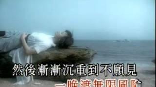 Joey Yung (容祖兒)-  愛一個上一課 (KTV)
