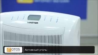 видео Осушитель воздуха MASTER DH 62