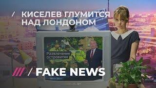 видео Ирада Зейналова: Журналисты врут? Встаньте со своего дивана и снимите свою «правду»!