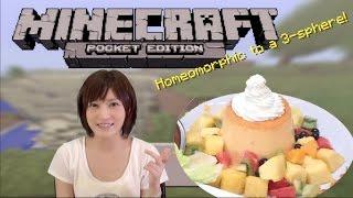 【マイクラ】メガお子様ランチ再現編【木下ゆうか】 with Google Play  Yuka Makes a Giant Pudding in Minecraft