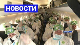 Новостной выпуск в 09:00 от 29.04.21 года. Информационная программа «Якутия 24»