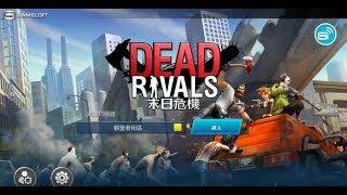 《末日危機:屍戰MMO》手機遊戲玩法與攻略教學!