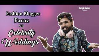 Faraz on Celebrity Wedding  Fashion blogger Spoof  Sadak Chhap