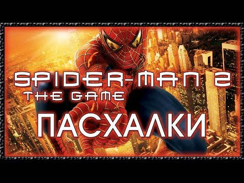 Пасхалки в игре Spider-Man 2 The Game