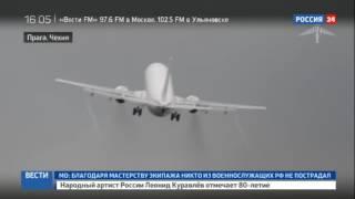 В аэропорту Праги из-за сильного ветра чуть не разбился самолет
