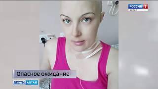 В Алтайском крае онкобольные не получают необходимого бесплатного лечения