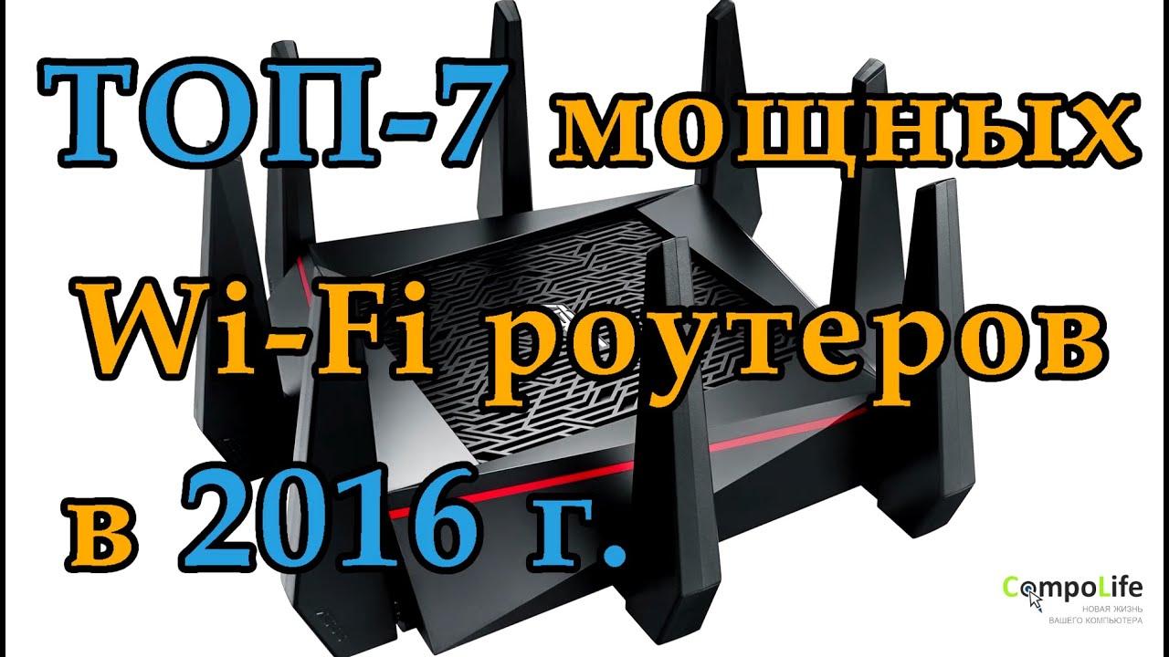 Замена и настройка роутера TP-LINK TL-WR841N - YouTube