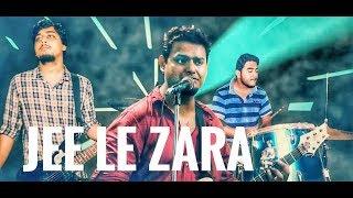 PLEASE USE HEADPHONES- Jee Le Zaraa Talaash Song | Aamir Khan, Rani...