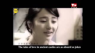 李宇春 Li Yuchun Chris Lee —— 爱的太傻  Love So Blind (MV)