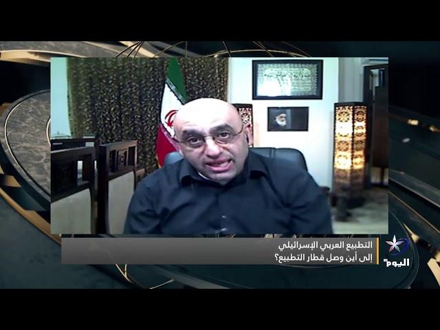 التطبيع العربي الإسرائيلي.. إلى أين وصل قطار التطبيع؟