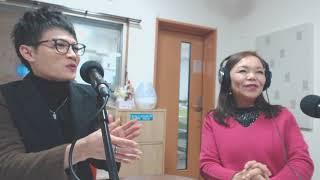 毎週火曜18:00~放送中 ゲストに水沢明美さん、青山ひかるさんをお迎えしてお送りしました!