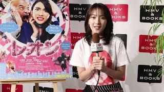 7月4日、渋谷モディ(MODI)内のHMV&BOOKSで映画『レオン』ブルーレイ&DV...