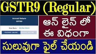 HOW TO FILE GSTR9 (ANNUAL RETURN) ONLINE FOR REGULAR TAX PAYERS  IN TELUGU