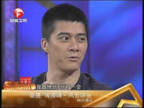 [2012.08.20]A date with Lu Yu (I)