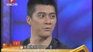 20120820a date with lu yu i