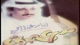 تجرح وتنساني - أسامة عبد ارحيم
