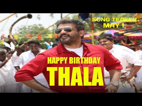 HAPPY BIRTHDAY THALA | MAY 1st NEW SONG RELEASING | SUBSCRIBE AN SUPPORT ME BANGALORE CENTRAL...