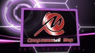 Видеореклама сети магазинов