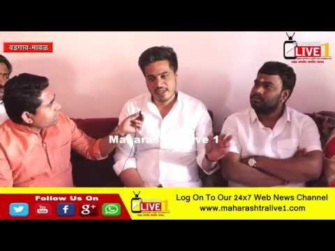 मावळ मधून पार्थ १००% निवडून येणार -रोहित पवार Maharashtra Live 1 Marathi News