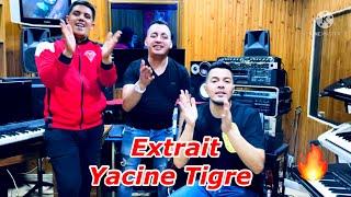 Extrait Yacine Tigre Avec Amine La Colombe Yahderli 3la Pasiha 2021