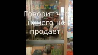 видео Дешевая аптека в Одессе