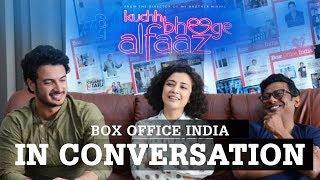 Kuchh Bheege Alfaaz | Onir | Zain Khan Durrani | Geetanjali Thapa | Box Office India