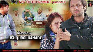 Ishq Kabhi Jogi bana de | Kabali song | Munavvar Mansuri , Bhawna Gautam , nadeem