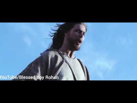 Jesus song ringtone