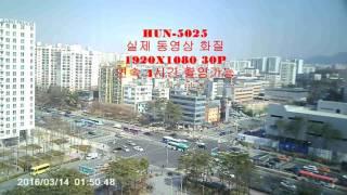회전캠 HUN-5025 액션캠 초소형비밀카메라 위장캠코…
