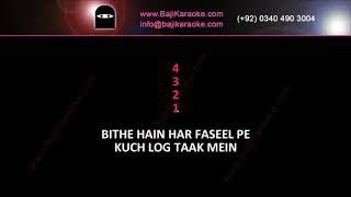 Download Awargi mein had se -  Karaoke - Munni Begum - by Baji Karaoke MP3 song and Music Video