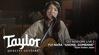 "Yui Nara ""Anone, Gomenne""  | The Izu Sessions 2 | Taylor Guitars Japan"