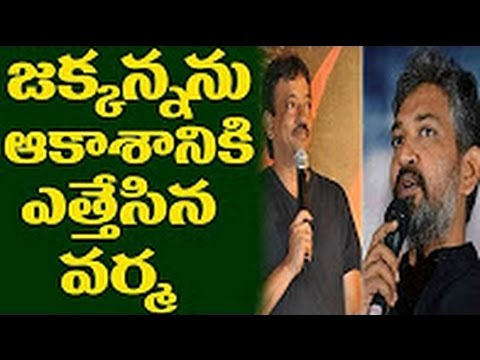 RGV stunned by Bahubali 2 trailer || RGV Shocking Comments on Film Industry || DesiplazaTV