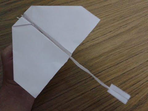 HOW TO MAKE (Plane fly long distances) /شكل طائرة تطير مسافات طويلة من ورق