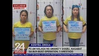 24 Oras: P2.4M halaga ng umano'y shabu, nasabat sa buy-bust operation sa QC; 3 arestado