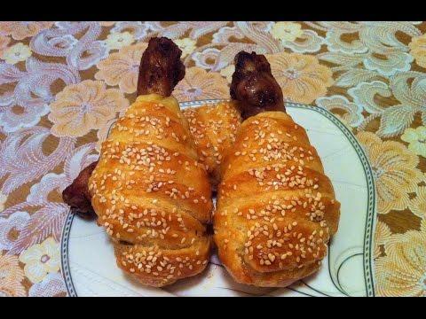 Куриные Ножки в Слоеном Тесте/Chicken Legs in Puff Pastry/Простой Рецепт(Очень Вкусно)