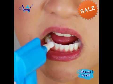احصل على أسنان ناصعة البياض جهاز تنظيف الاسنان بضغط الماء Youtube