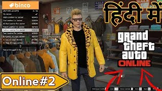 GTA 5 Online | Great City Tour With Maamu Bhai | Asus Laptop | 2018 (HINDI)