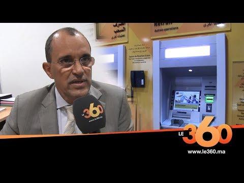 Le360.ma • Attijariwafa bank présente ses nouveaux Espaces LSB à Casablanca