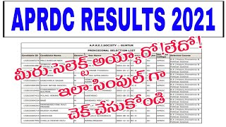 #APRDC Results 2021 | Download selection list and check your name