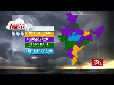 Today's Weather : Monsoon Tracker | July 19, 2018