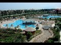 فندق باروتيل  اكوا بارك بارك ان سابقا شرم الشيخ 4 نجوم Parrotel Aqua Park Resort Ex. Park Inn