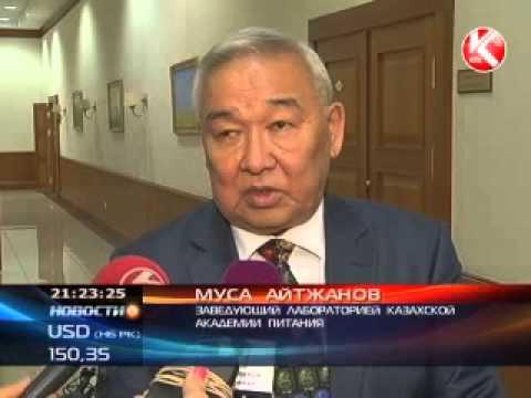 КТК: Казахстанцам не хватает гормона радости