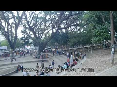 Bangladesh DC hill Chittagong bangladesh tourism travel guid