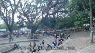 Bangladesh DC hill Chittagong bangladesh tourism travel guide