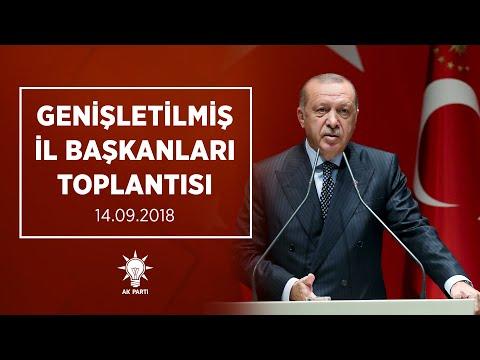 Genel Başkanımız ve Cumhurbaşkanımız Erdoğan, Genişletilmiş İl Başkanları Toplantısı'nda konuştu