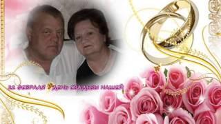 ртутная свадьба