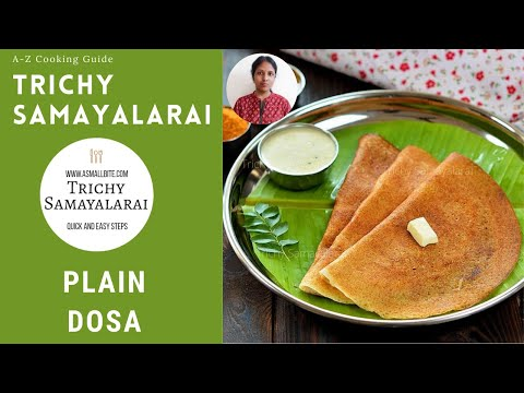 How to make dosa batter using mixie | Crispy Dosa Batter