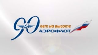 Корпоративный фильм: