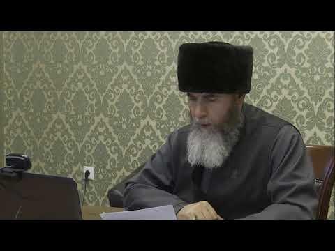 Муфтий принял участие в  X Международной  Исламской  Иерусалимской конференции