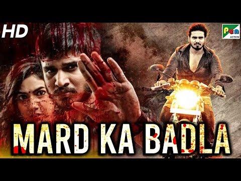 Mard Ka Badla (2020) New Released Full Hindi Dubbed Movie   Nikhil Siddharth, Isha Koppikar